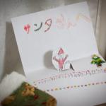 サンタさんへ手紙