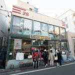 原宿の文化屋雑貨店閉店