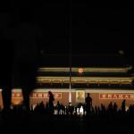 2003年に行った北京