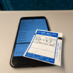 新幹線予約にスマートEX使ったら便利だった!