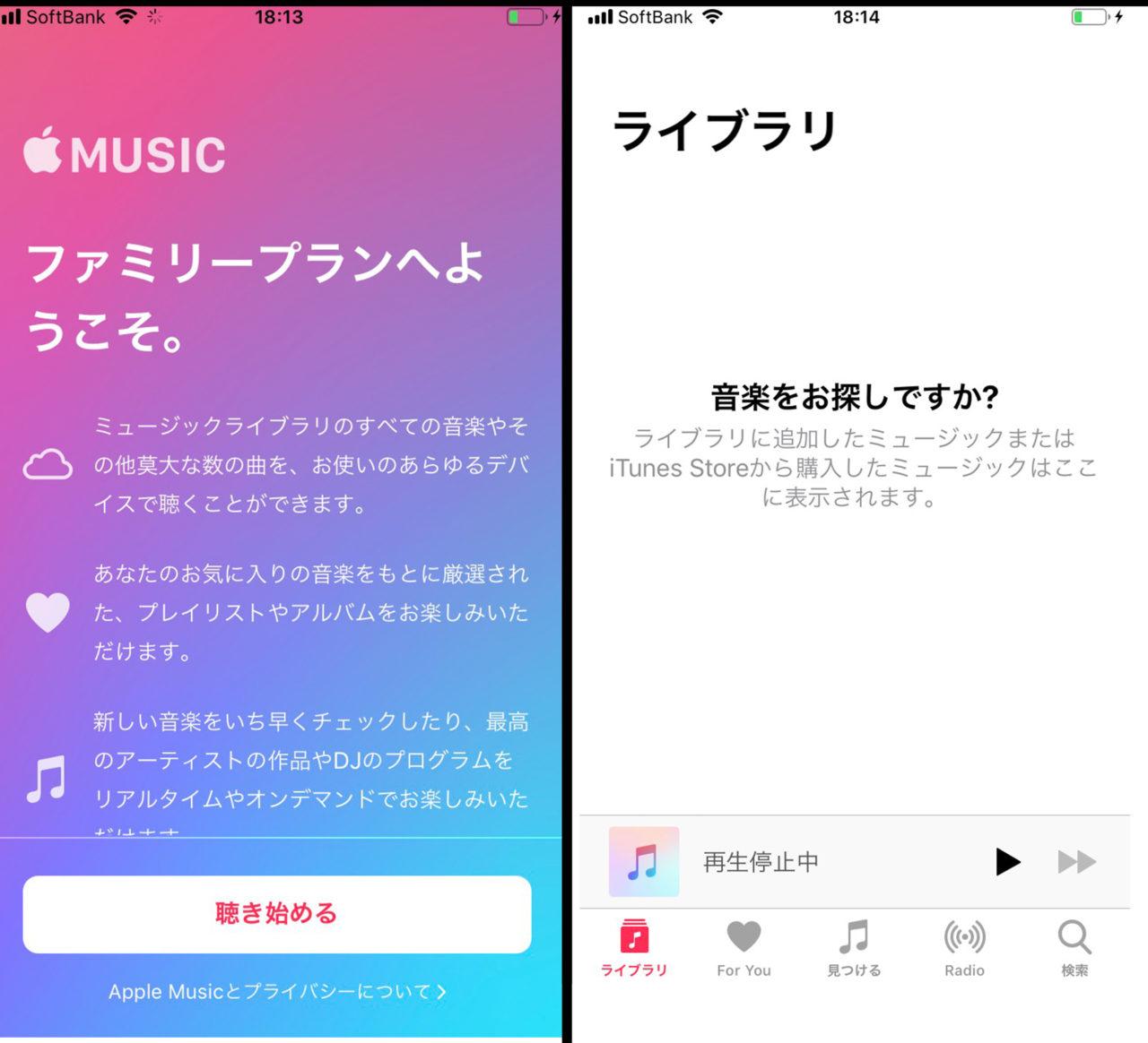 アップル ミュージック ファミリー 追加 ファミリー共有を設定する - Apple